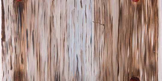 PORTA DO RIAL I (50 x 70 cm) Óleo sobre Lienzo